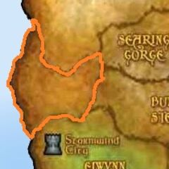Deepholm was originally planned to be entered from this unused zone, which was to be called the Deathwing Scar.