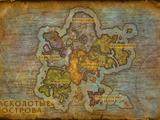 Расколотые острова