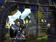 Scourge-of-Lordaeron
