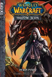 ShadowWing2Cover