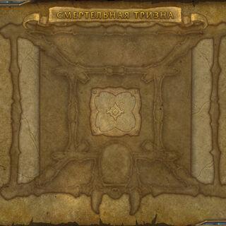 Карта «Золрамуса»
