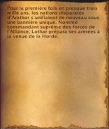 L'Alliance de Lordaeron 2