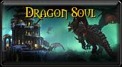 EJ-CIButton-Dragon Soul
