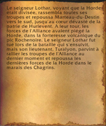 L'Alliance de Lordaeron 14