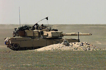 Аламо танк