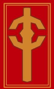 Алый Орден Свет