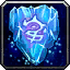Ability mage shattershield
