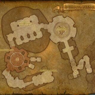 Карта, отображающая вход, Горнило Ненависти, Стойла укрощенных драконов, Зал Разорителей и Лестницу Ньорна.