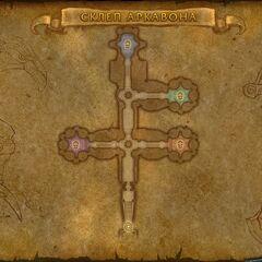 Текущая карта подземелья