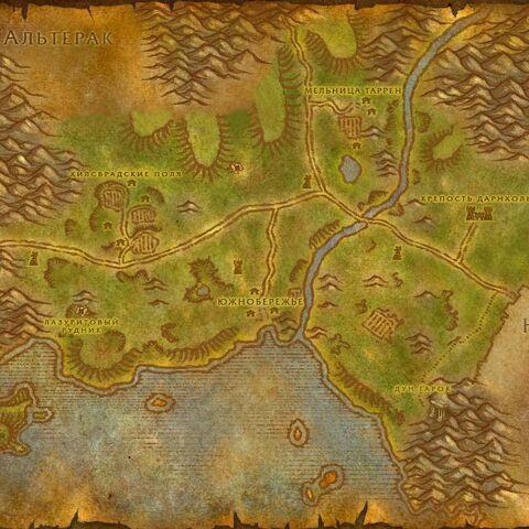 Карта предгорий Хилсбрада до прихода Катаклизма.