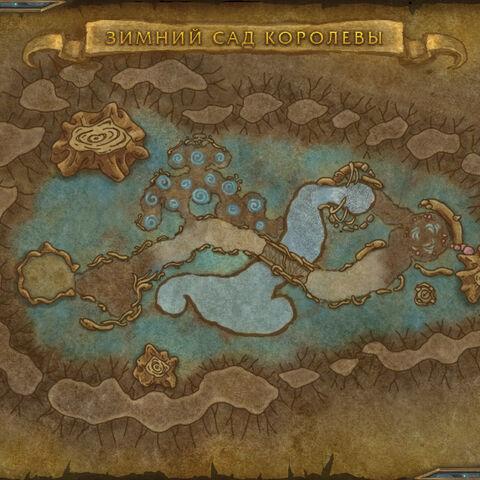 Карта Зимнего сада королевы