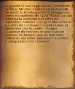 L'Alliance de Lordaeron 7