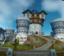 War of Theramore (event)