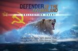 Defender of the Fatherland Collection event