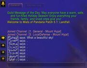 Patch 5 1-Chat window