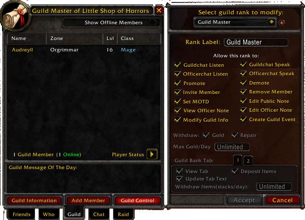 Guild list (interface) | WoWWiki | FANDOM powered by Wikia