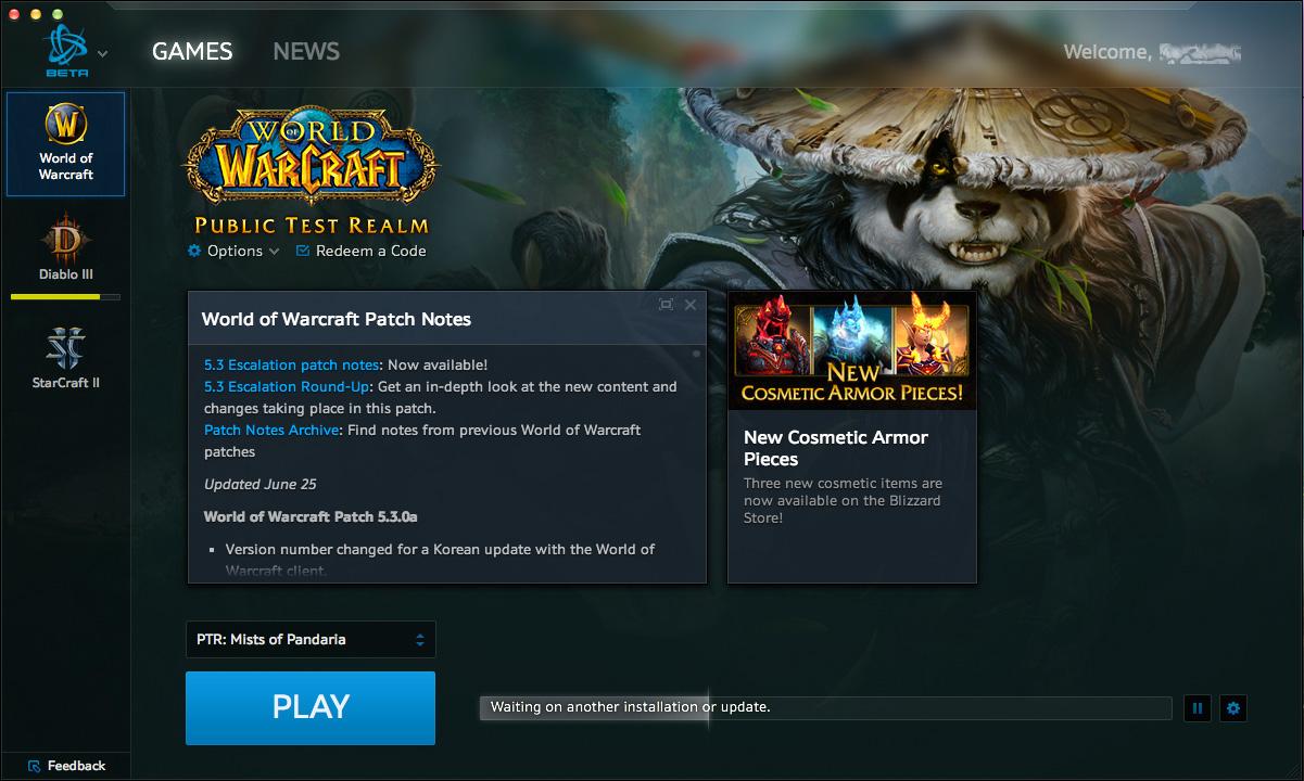 Blizzard программа скачать