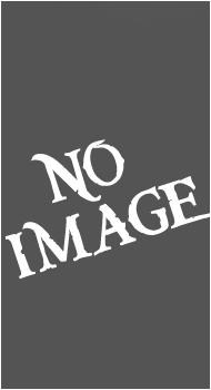 Image of Globe Yeti