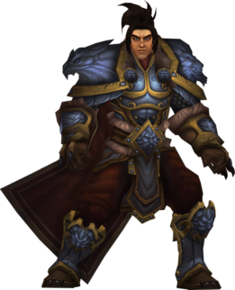 Varian Customface