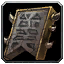 Inv misc stonetablet 04.png