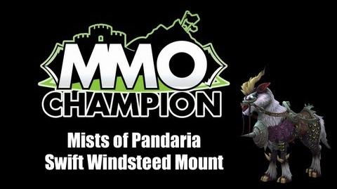 Swift Windsteed Mount