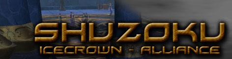 Shuzoku-logo