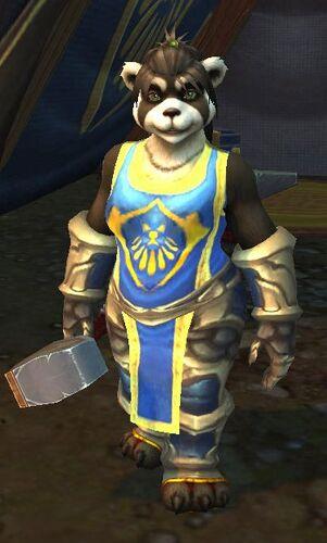 Sentry Yinli