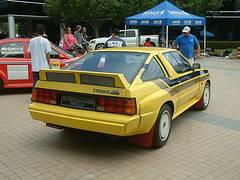 File:Mitsubishi Starion Yellow rally car.jpg