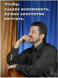 ИСФилософ