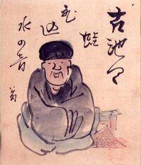 Basho by Kinkoku c1820