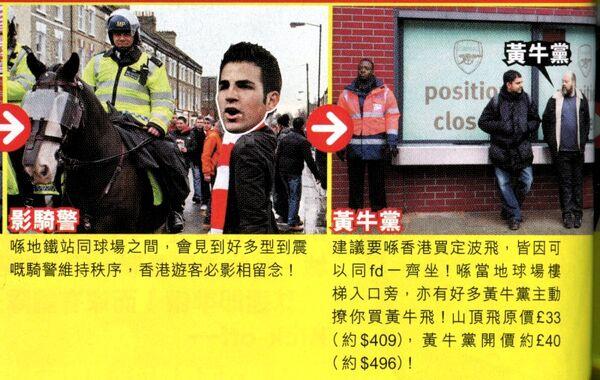 Arsenal4