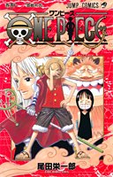 One Piece Volume 41
