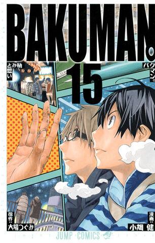 File:Bakuman。Volume 15.jpg