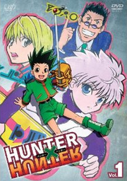 Hunter × Hunter DVD 1