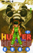 Hunter × Hunter Volume 21