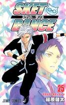 Sket Dance Volume 25