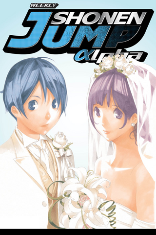 File:WSJA Cover 15.png