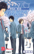 Sket Dance Volume 23