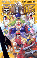 One Piece Volume 38