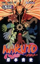 Naruto Volume 60