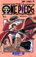 One Piece Volume 3