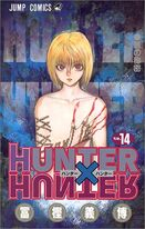 Hunter × Hunter Volume 14