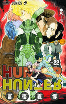 Hunter × Hunter Volume 22