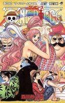 One Piece Volume 66