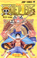One Piece Volume 30