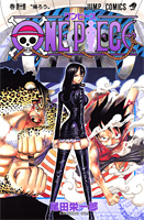 One Piece Volume 44