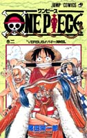 One Piece Volume 2