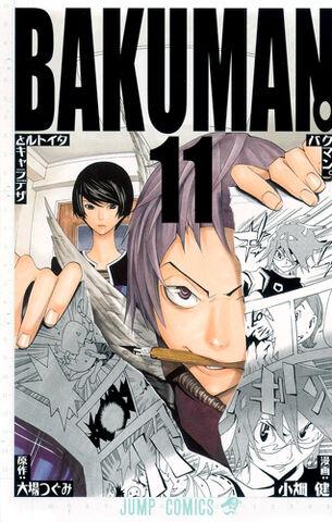 File:Bakuman。Volume 11.jpg
