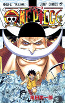 One Piece Volume 57