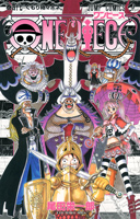 One Piece Volume 47